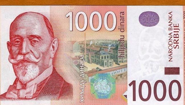 1000-dinara