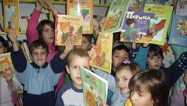 medjunarodni-dan-knjige-za-decu-1