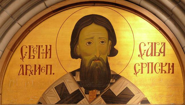 Eglise_Saint-Sava_-3