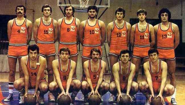 KK_Metalac_Valjevo_1977_78