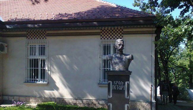 kraljeva-kuća